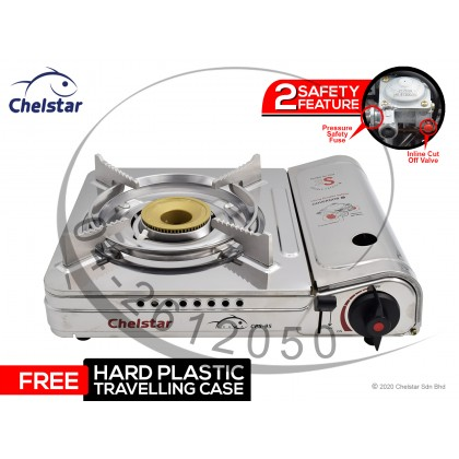 Chelstar Portable Butane Stainless Steel Gas Cooker / Stove (CPS-95)