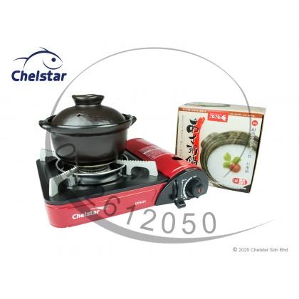 Japanese 1L Claypot 2 in 1 (0047)