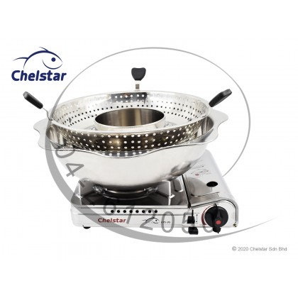 Chelstar 34cm Stainless Steel Rotating Steamboat Pot (0039)