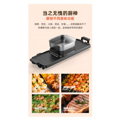 """Electric Multifunctional BBQ with """"Steam Boat"""" Pot (F2-1)"""