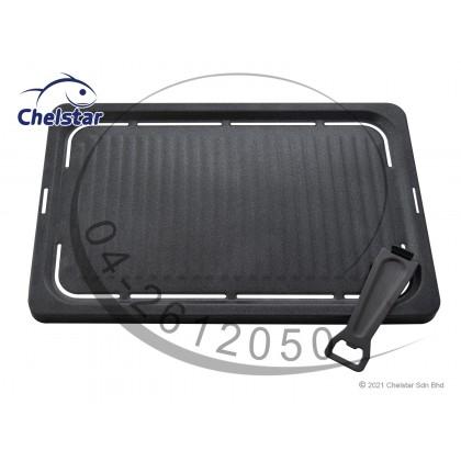 Chelstar Portable BBQ Grill Pan (GA0208)